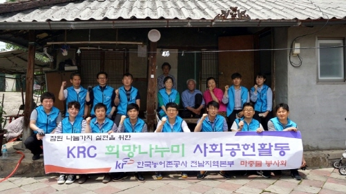 농어촌공사전남본부 마중물봉사회는 31일 광주 광산구 용곡마을 소외계층 가구를 방문해 전기시설물을 점검하는 등 봉사활동을 펼쳤다.