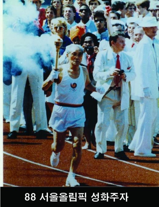 1988년 서울올림픽에서 성화봉송을 하는 손기정 선생. /사진제공=국민체육진흥공단