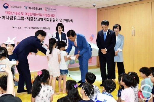 [머니S포토] 아이들에게 선물 전달하는 김정태