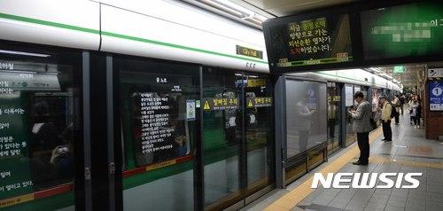 지하철 2호선, 합정역 연기. /자료사진=뉴시스