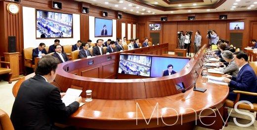 [머니S포토] 서울-세종 국정현안점검회의