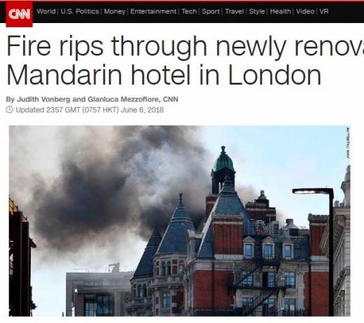 런던 화재. /사진=cnn 방송캡처