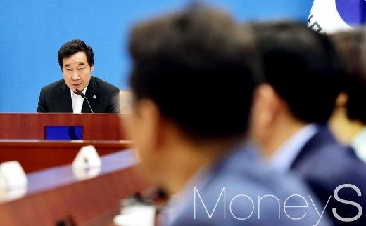 [머니S포토] 국정현안점검조정회의, 이낙연 총리의 모두발언