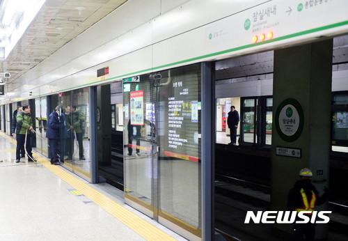 지하철 2호선. 합정역 연기발생. 사진은 기사내용과 무관. /자료사진=뉴시스