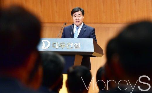 [머니S포토] 김형 선장 만난 대우건설, 새로운 출항