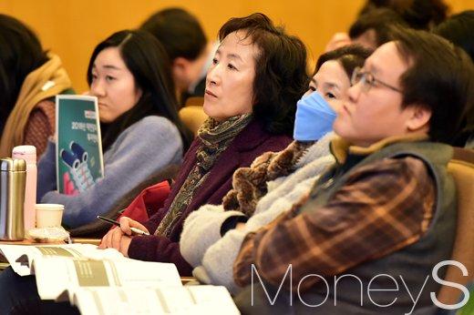 제8회 머니톡콘서트가 오는 26일(화) 오후 2시30분부터 서울 종로구 종로1(광화문) 교보생명빌딩 23층 컨벤션홀에서 무료로 개최된다. /사진=임한별 기자