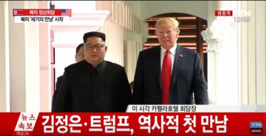 김정은 북한 국무위원장과 도널드 트럼프 미국 대통령./사진=ytn 캡처