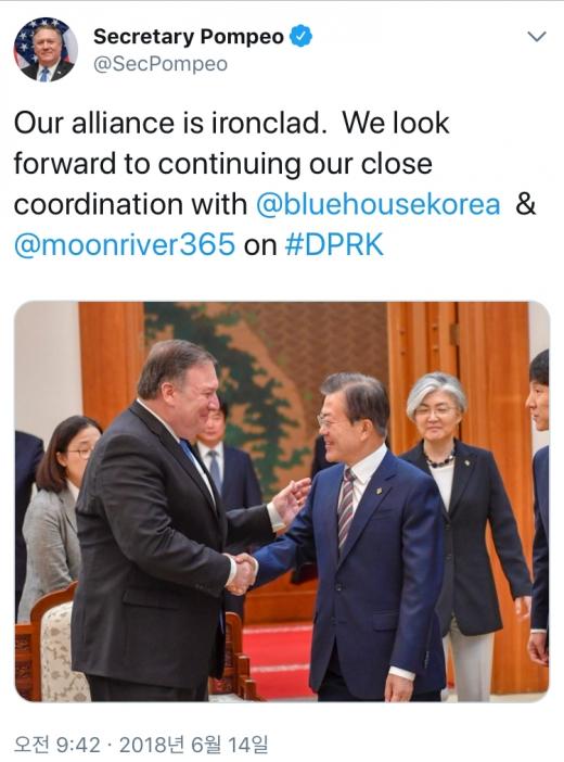 마이크 폼페이오 미국 국무장관 트위터