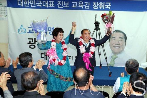 """장휘국 3선 연임 성공 """"교육대개혁 길 열어준 시민에 감사"""""""