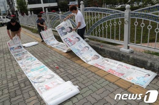 14일 오전 대전 서구 관저2동주민센터 직원들이 주민센터 인근에 붙은 6·13 지방선거 벽보를 수거하고 있다./사진=뉴스1