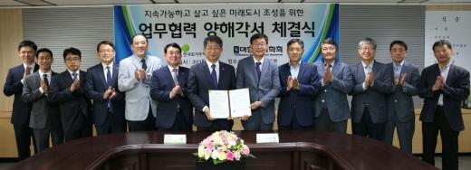 LH가 14일 서울지역본부 사옥에서 대한토목학회와 '지속가능하고 살고 싶은 미래도시 조성을 위한 업무협약'을 체결했다. /사진=LH