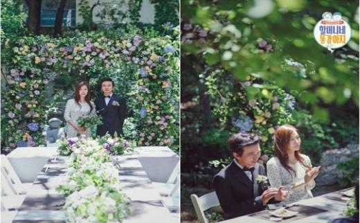 강수지 결혼사진. /사진=할머니네 똥강아지 방송캡처