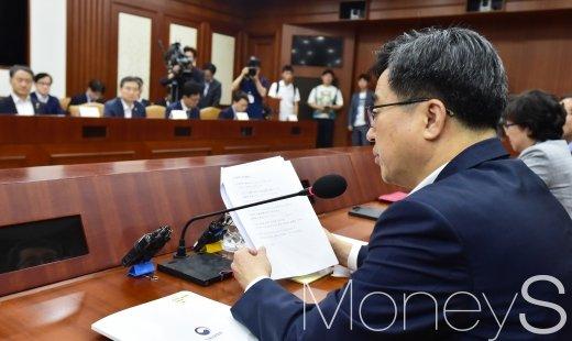 [머니S포토] 대외경제장관회의, 김동연 부총리의 모두발언