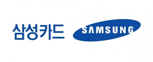 삼성카드, 30일까지 할인·경품 제공 이벤트
