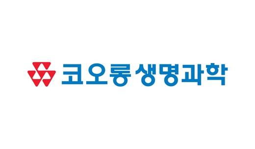 코오롱생명과학, '인보사' 후속 파이프라인 '폭스바이러스 프로모터' 특허 취득