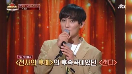 강타./사진=JTBC '히든싱어5' 캡처