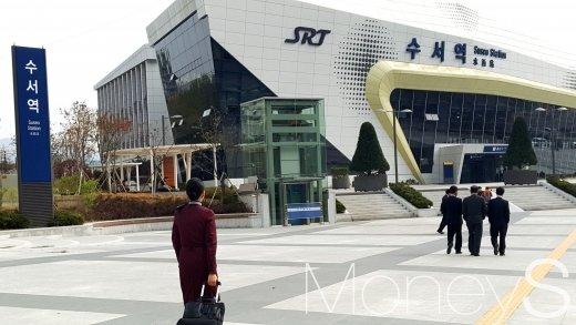 SRT수서역. /사진=김창성 기자
