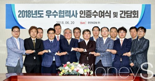 '동반성장' 한전KDN, 우수 협력 7개사 선정