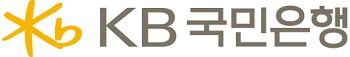 KB국민은행, 사회적 배려자 전용 전세자금대출 출시