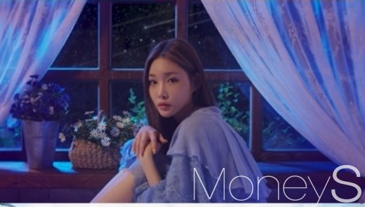 /사진=청하 '러브 유' 뮤직비디오 캡처