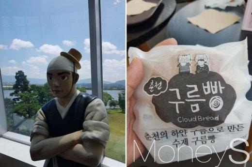 [두문불출] 상상이 모락모락, 춘천 '토이로봇관'