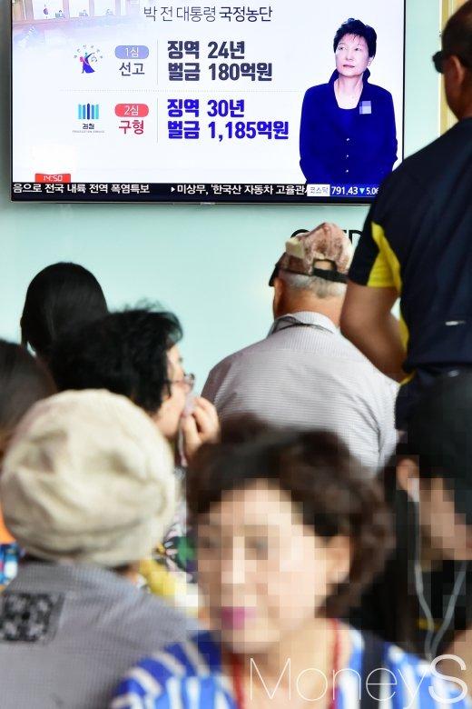 [머니S포토] '8년 추가선고 박근혜', 관심반 무관심반