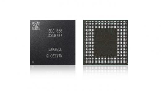 8GB LPDDR4X D램 패키지. /사진=삼성전자
