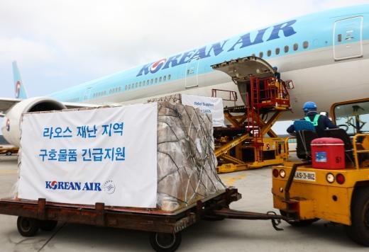 대한항공, 라오스 재난지역 구호물품 긴급 지원. /사진=대한항공