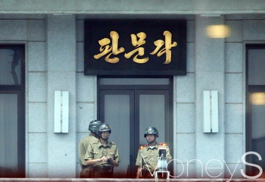[머니S포토] 판문점에서 바라본 북한 판문각