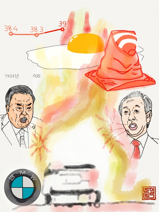 [8월2일 일그남] 불타오르네