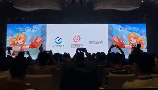 중국 상하이에서 열린 텐센트 하반기 신작발표회에서 라그나로크 모바일 MMORPG가 소개되고 있다. /사진=그라비티