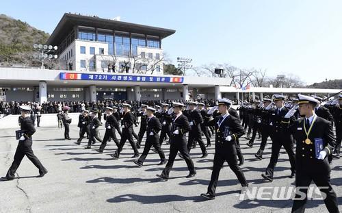 해군사관학교./사진=뉴시스