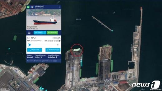 마린트래픽에 따르면 '진룽'호는 한국시간 4일 오전 9시24분 포항에 입항해 7일 현재까지 지도상에 포항 신항 제 7부두로 표기된 지점에 머물고 있다./사진=VOA 캡처(뉴스1)