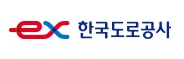 한국도로공사 용역직원들 내년 1월이면 100% 정규직 전환