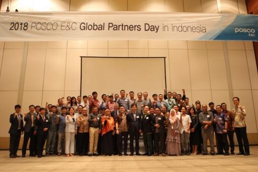 포스코건설이 인도네시아 협력사와 파트너스데이를 열고 협력관계 강화에 나섰다. /사진=포스코건설