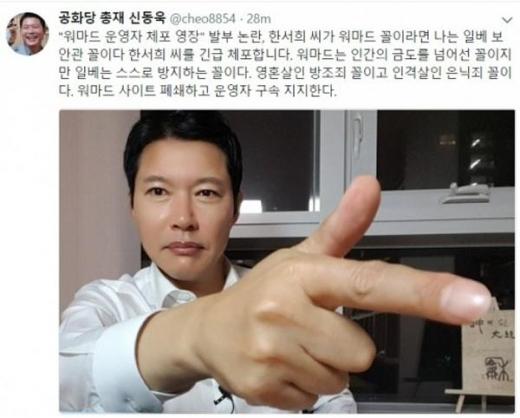 신동욱 공화당 총재가 한서희를 공개 비난했다. /사진=신동욱 페이스북 캡처