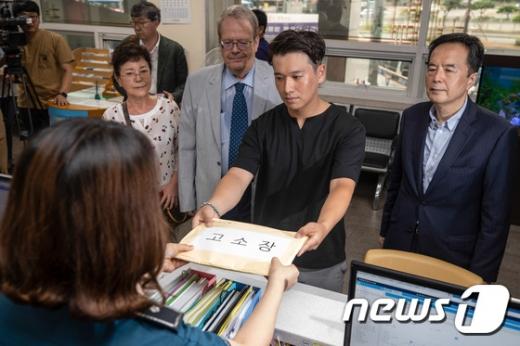 BMW 피해자모임 및 차량화재 피해자들은 9일 서울 남대문경찰서에 BMW에 대한 결함은폐 의혹 수사 촉구 고소장을 제출했다. /사진=뉴스1 성동훈 기자