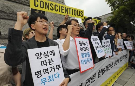 양심적 병역거부를 지지하는 이들의 집회 모습 ./사진=뉴시스 임태훈 기자