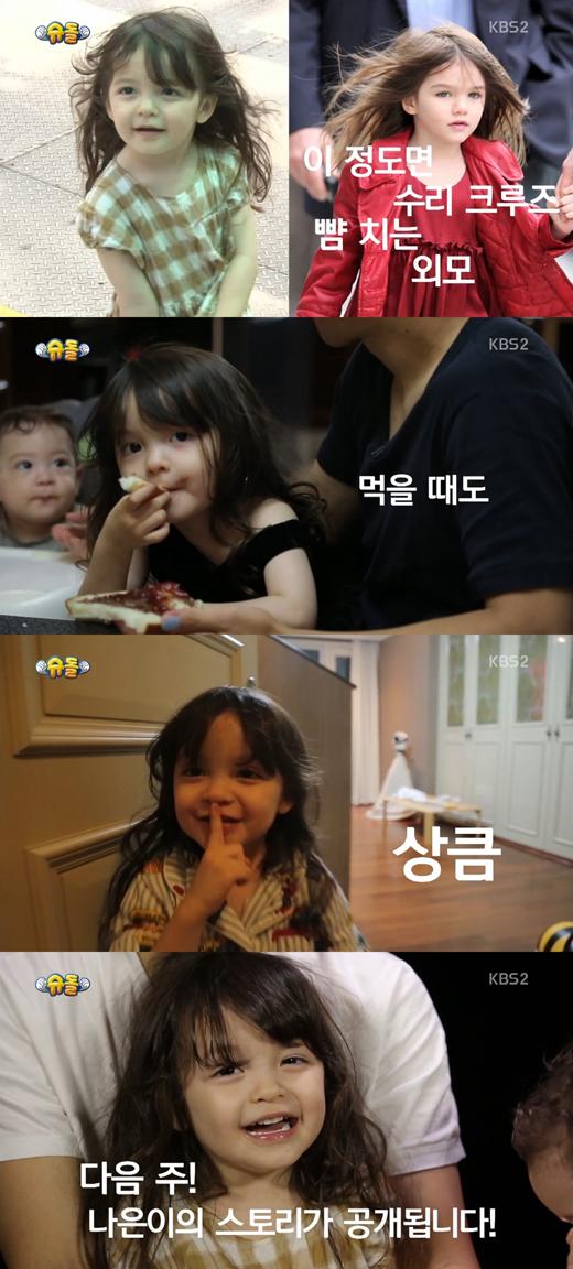 박주호의 딸 나은양의 모습. /사진=슈퍼맨이 돌아왔다 방송캡처