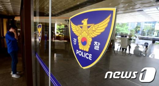 과천 서울대공원 인근 주차장에서 남성 토막 사체가 발견돼 경찰이 수사에 나섰다. /사진=뉴스1 DB