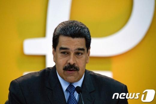 니콜라스 마두로 베네수엘라 대통령이 지난 2월 정부가 발행하는 석유와 연계한 가상화폐 '페트로' 출시와 관련해 기자회견을 갖고 있다. /사진=뉴스1