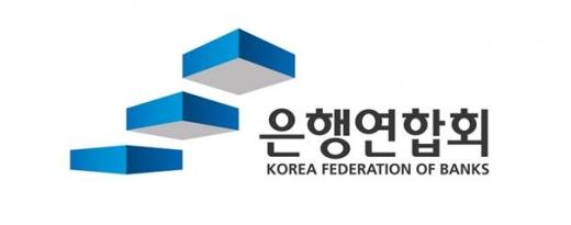 6개 금융협회, 국회에 '기촉법' 재입법 촉구