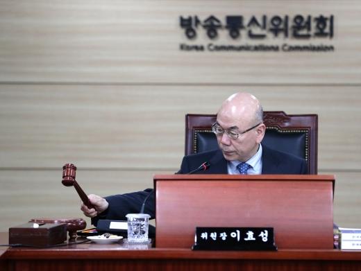 이효성 방송통신위원회 위원장. /사진=머니투데이DB