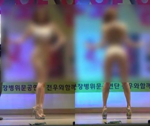 육군 위문공연 논란. /사진=유튜브 영상 캡처
