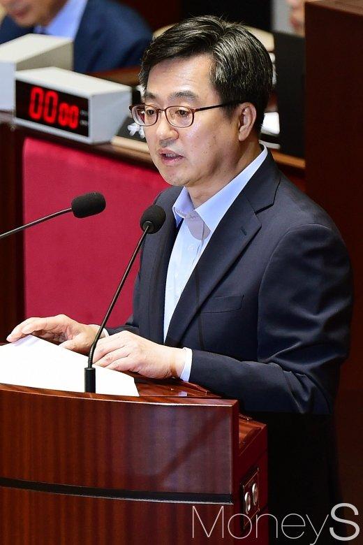 [머니S포토] 업무보고하는 김동연 부총리
