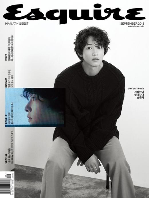 송중기 송혜교. /사진=에스콰이어