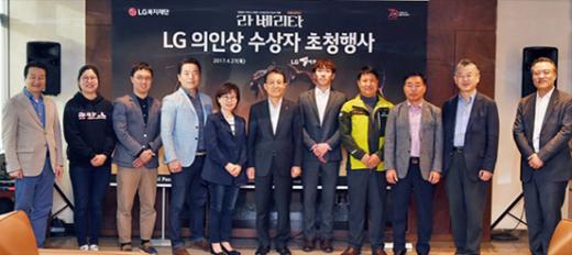 사진=LG그룹 홈페이지 캡처