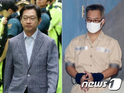 김경수 경남지사(왼쪽)와 '드루킹' 김모씨. /사진=뉴스1