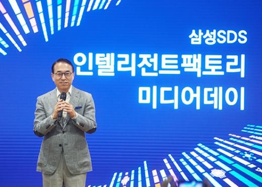 홍원표 삼성SDS 대표. /사진제공=삼성SDS