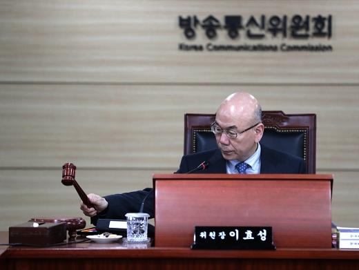 이효성 방송통신위원회 위원장. /사진=뉴스1